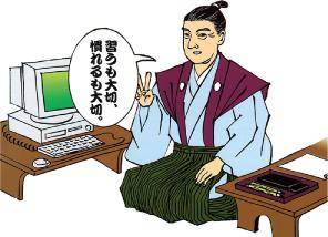 書写の世界