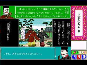 日本の歴史 玉手箱