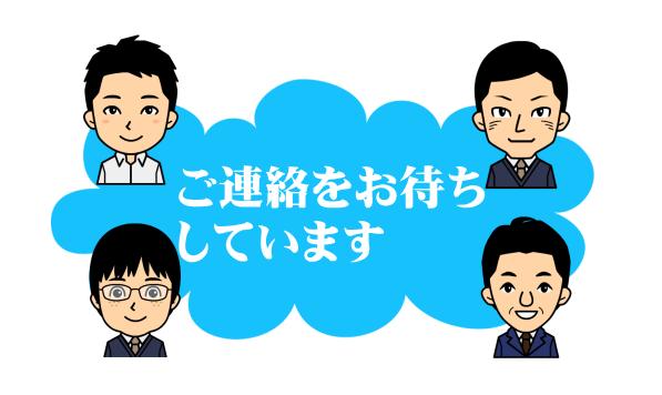 """スタッフ紹介<a name=""""head""""></a>"""