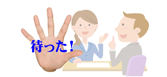 """<a name=""""head""""></a>待った! <br />有料セミナーや広告代理店に頼る前に。"""