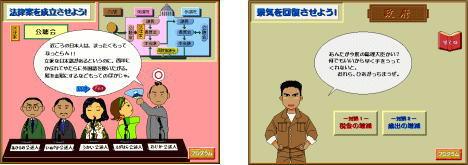 公民シアタァの画面