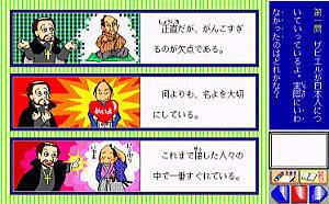 日本の歴史 クイズ
